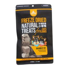 汪喵星球 - 冷凍脫水小食 紐西蘭骰子羊 犬貓適用 50g