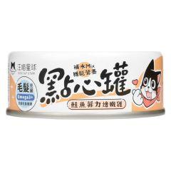 汪喵星球 - 無膠點心罐 鮭魚燴嫩雞 犬貓副食罐 80g x 3罐