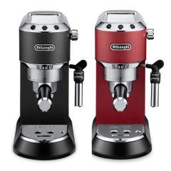 De'Longhi 泵壓式咖啡機 EC685 (2款顏色)