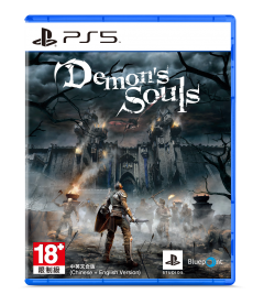 PlayStation®5遊戲軟件《Demon's Souls》(ECAS-00009)