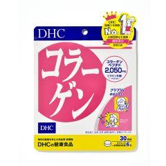 DHC -膠原蛋白 DHC846
