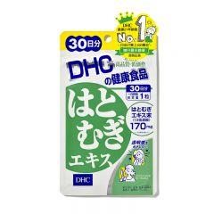 DHC -嫩白薏米精華 DHC944