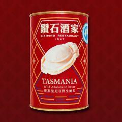 鑽石酒家 塔斯曼尼亞野生鮑魚 (1隻裝, 120克)