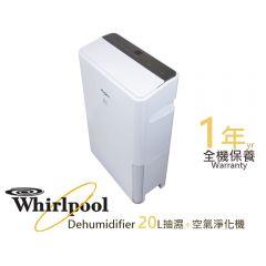 Whirlpool 惠而浦 20L 抽濕空氣淨化機 DS201HW DS201HW