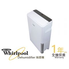 Whirlpool 20L Dehumidifier DS201NT DS201NT