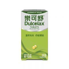 DULCOLAX TABLETS BISACCODYL 5MG 100'S DULCOLAX100