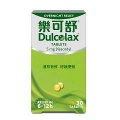 DULCOLAX TABLETS BISACCODYL 5MG 30'S DULCOLAX30