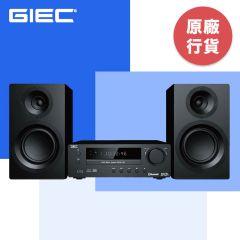 GIEC - DVD Karaoke Mini HiFi - DVHF-703 DVHF-703