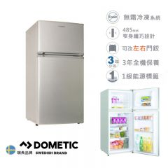 DX1280 Dometic 2-Door Refrigerator 122L (Right / Left Hinge) DX-1280