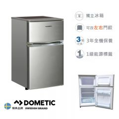 DX920 Dometic 2-Door Refrigerator (Right / Left Hinge) DX 920
