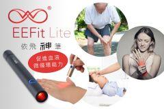 EEFIT - LITE 依飛神筆 (黑色)