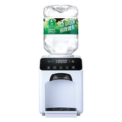 Watsons Water - Wats-Touch Hot & Chilled Dispenser (White) + 8L bottled water x 48 bottles(E-Water Coupon) EA034041W24I