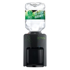 Watsons Water - Wats-MiniS Hot & Chilled Dispenser (Black) + 8L bottled water x 4 bottles(e-Water Coupon)​ EA034031B2I