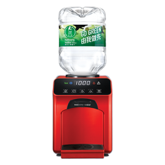Watsons Water - Wats-Touch Hot & Chilled Dispenser (Red) + 8L bottled water x 48 bottles(E-Water Coupon) EA034061R24I