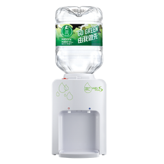 Watsons Water - Wats-MiniS Hot & Ambient Dispenser (White) + 8L bottled water x 4 bottles(e-Water Coupon) EA034091W2I