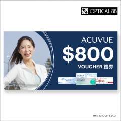 ecash_800 ACUVUE® - $800電子現金券
