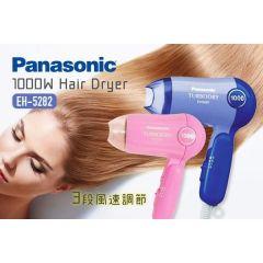 Panasonic 1000W 風筒 - EH-5282