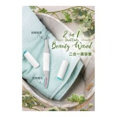 EP201 Emay Plus - 2-in-1 Beauty Wand (Dual Ends)