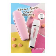 EP402 Emay Plus - Ultrasonic Massage Exfoliator
