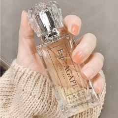 ESP.AGAPE - 情人的愛 | 茉莉花法國香水 50ml