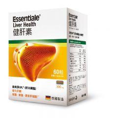 ESSENTIALE 健肝素60粒 減少肝臟脂肪積聚 ESSENTIALE