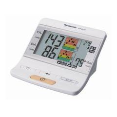 Panasonic - Upper Arm Blood Pressure Meter (EW-BU35) EW-BU35_S