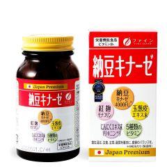 優之源®納豆激酶(增強版) 60克 (250克x240粒) F000311