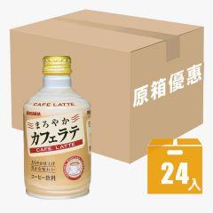 SANGARIA - 拿鐵咖啡 (原箱)  F00156