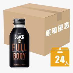 UCC - (BLACK)無糖咖啡 FULL BODY (原箱)  F00158