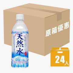 SANGARIA - 天然水 (原箱)  F00159
