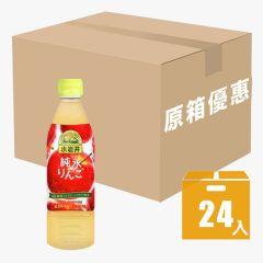 KIRIN - 日本小岩井蘋果汁 (原箱) (到期日: 2020年05月) F00164