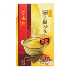Imperial Bird's Nest - Life-Concept Lingzhi Cordyceps Flower and Chicken Soup F00194