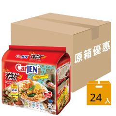 CarJen - Nyony Curry Laksa Instant Noodles (Case Offer) F00378