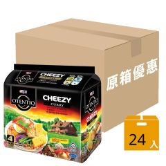 CarJen - Otentiq Cheezy Curry Instant Noodles (Case Offer) F00379