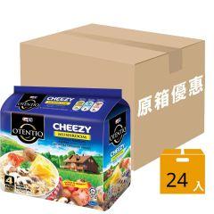 CarJen - Otentiq Cheezy Mushroom Instant Noodles (Case Offer) F00380
