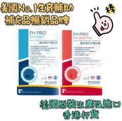 Fairhaven Health - Clinical-Grade Preconception Supplement FH_S_04