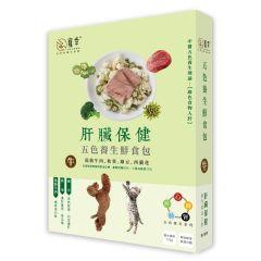 寵幸 - 五色養生鮮食包 肝臟保健 (牛肉 / 無激素雞肉) FAV_LiverCare