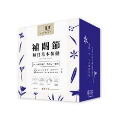 寵幸 -  草本保健 補關節 雞肉味 (1克 x 30包) FAV025