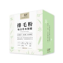 寵幸 -  草本保健 排毛粉 雞肉味 (1克 x 30包)
