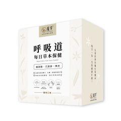 寵幸 - 草本保健 呼吸道 雞肉味 (1克 x 30包)