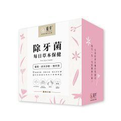 寵幸 - 草本保健 除牙菌 雞肉味 (1克 x 30包)