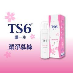 TS6 - 潔淨慕絲 (1盒) [益生菌配方 私密長效抗菌] FC001