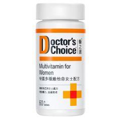 醫之選 - 特選多種維他命 女士配方 FDC13016