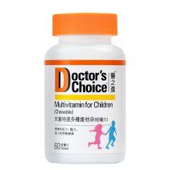 醫之選 - 兒童特選多種維他命(咀嚼片) FDC32016