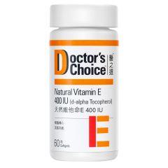 醫之選 - 天然維他命E 400IU FDC45016