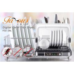 Famous 26L Dish Dryer - FDZ-26L(FAM) FDZ-26L