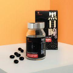 PuraPharm Black Vision FG-5344