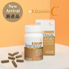 Nong's PuraPharm Immuzac+ 60s FG-5366