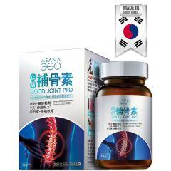 ASANA360 補骨素 - 速效蛋白SOD酵素 關節修補鬆鬆配方 90粒裝
