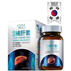 ASANA360 補肝素 - 速效螺旋藻SOD酵素 解毒強肝配方 110粒裝